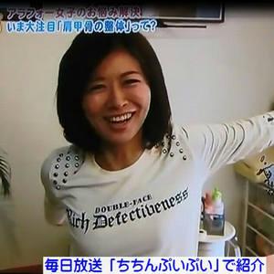カイロオフィス神戸快癒館のメディア掲載実績02