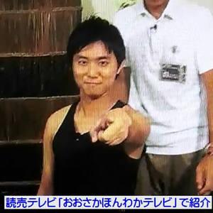 カイロオフィス神戸快癒館のメディア掲載実績01