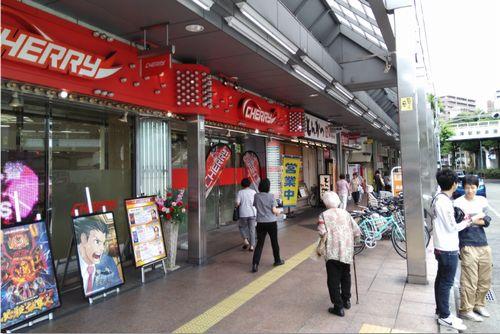 JR兵庫駅からの道順4