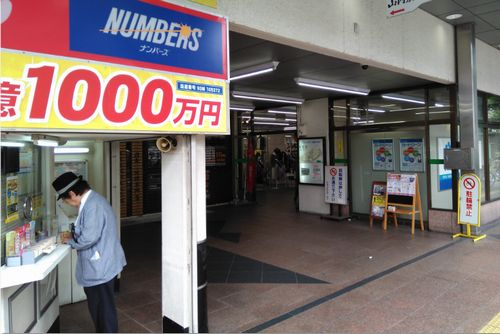 JR兵庫駅からの道順5